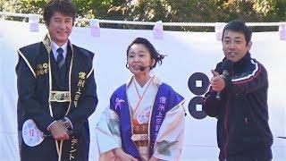 2017.11.3.上田城紅葉まつり、スペシャルイベント、 長野里美さん(おこ...