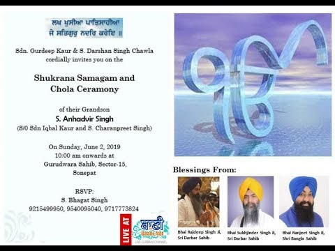 Live-Now-Gurmat-Kirtan-Samagam-From-Sonipat-Haryana-2june-2019