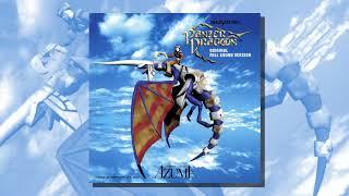 Yoshitaka Azuma – Panzer Dragoon: Original Full Sound Version (Full Album, 1995)