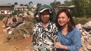 Lydia Yeung 《心聲Like That》- 緬甸孩子!為你們興建的居所