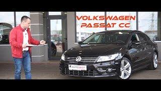 Volkswagen Passat CC 2016 | Auto Pur Spirit |
