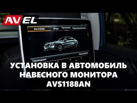 """Навесной монитор на ОС Android 6.0 AVS1188AN. Автомонитор на подголовник с сенсорным экраном 10.6"""""""