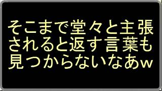 フィギュアスケート男子の小塚崇彦(24=トヨタ自動車)と、フジテレ...