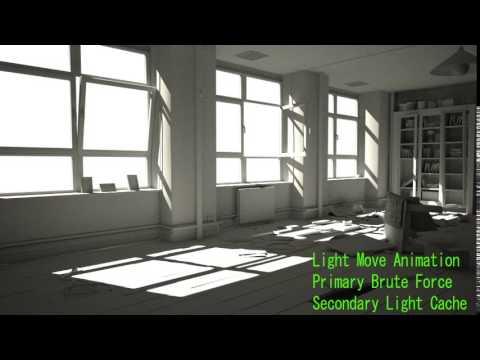 Maya V-ray アーティスト ワークフロー 第4回:インテリア(内観)アニメーション  / プライマリ ブルートフォース / セカンダリ ライトキャッシュ