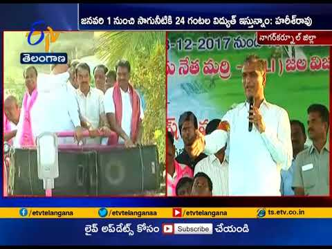 24 hour power supply to farm sector | Minister Harish Rao