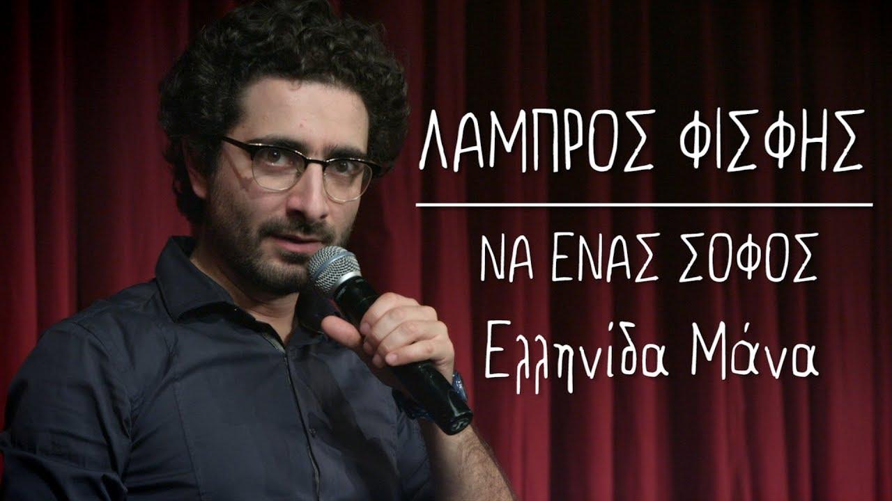 Ο Μερτ Αλίμονο