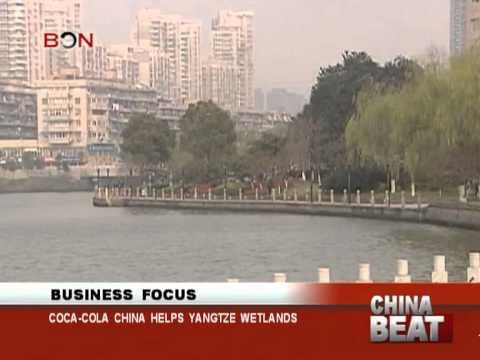 Coca-Cola China helps Yangtze wetlands- China Beat - July 11 ,2013 - BONTV China