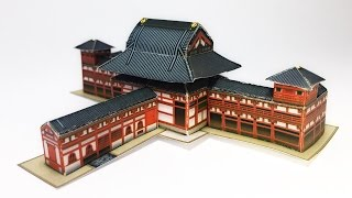 Byodoin Phoenix Hall Paper Crafts tutorial !