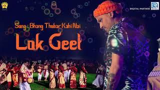 Best Of Zubeen Garg - Bhang Thobar Kahi Nai | Pranita Baishya Lokogeet | Assamese Devotional Song