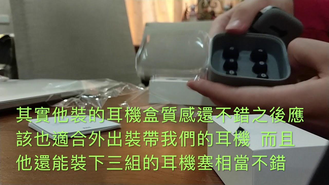小米type-c降噪耳機開箱 - YouTube