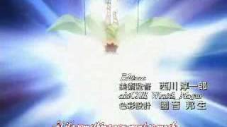 First Opening of the anime serie: kaleido star :D.