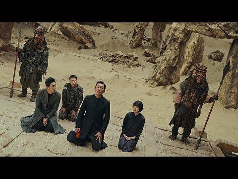 Along with the Gods ฝ่า 7 นรกไปกับพระเจ้า 2  Official Trailer [ ตัวอย่าง พากย์ไทย ]