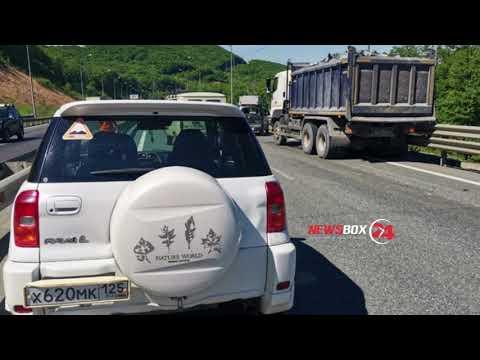 Стали известны подробности массовой аварии на объездной во Владивостоке