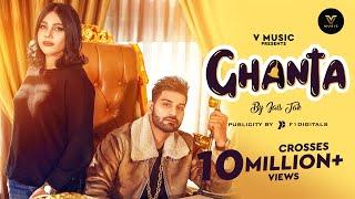 jais-tak---ghanta-full-veen-ranjha-kp-v-music-latest-hindi-songs-2019
