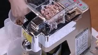 기름짜는 기계 가정용 채유기 참기름 들기름 땅콩