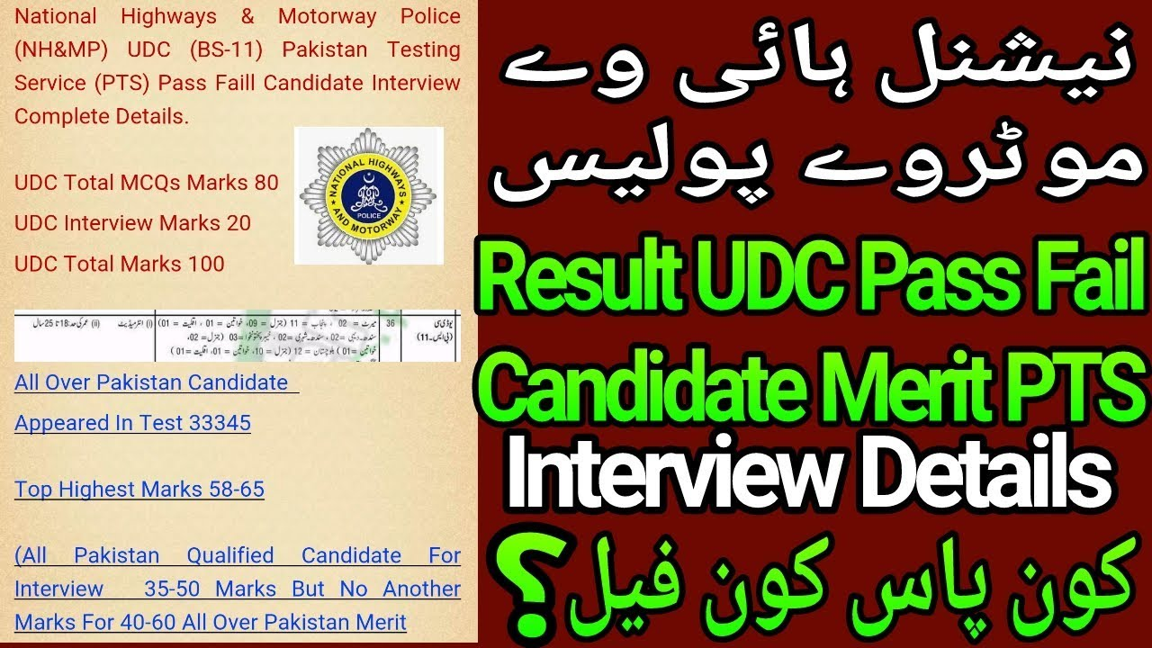 National Highways & Motorway Police UDC BPS 11 PTS Interview Merit Details