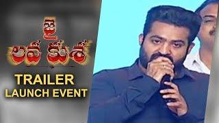 Jr NTR Terrific Speech - Jai Lava Kusa Trailer Launch Event