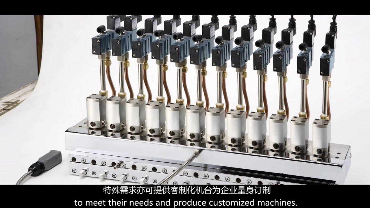 億赫企業有限公司-熱熔膠機各式塗佈應用 - YouTube