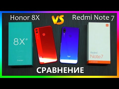 Compare 8X Honor and Redmi Note 7