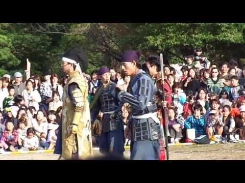 culture day in Nagoya