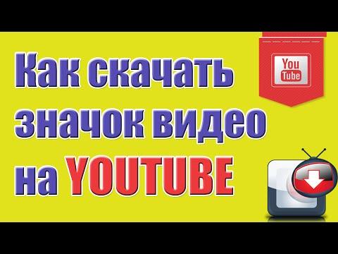 Cкачать и смотреть бесплатно онлайн порно mp4 видео на