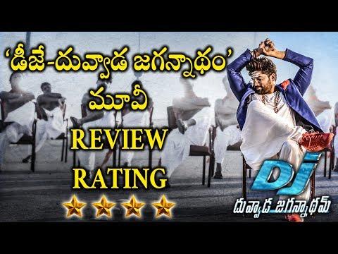 Duvvada Jagannadham Telugu Movie Review Rating | Latest Telugu Cinema News | Silver Screen
