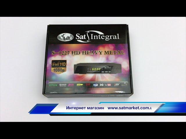 Видео обзор Sat-Integral S-1227 HD HEAVY METAL