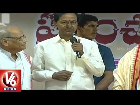 Telangana CM KCR Speech At Shatavadhanam | World Telugu Conference | V6 News