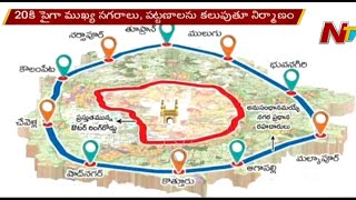 Special Focus Hyderabad Regional Ring Road | Ntv