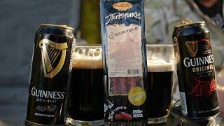 Сравнение: Гиннесс (Ирландия), Гиннесс (Россия) и пивчики с чесноком