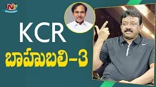 Ram Gopal Varma Reacts On His Tweet About KCR | RGV Exclusive Interview | NTV Entertainment