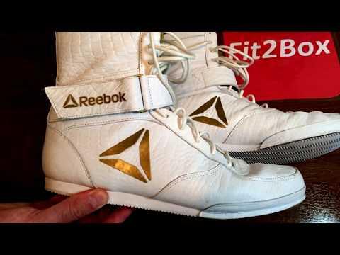 REEBOK LEGACY LTD BOXING BOOTS REVIEW