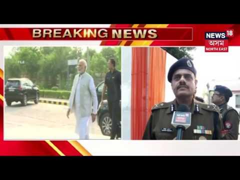 PM Modi To Arrive Guwahati To Inaugurate AIIMS Construction Work