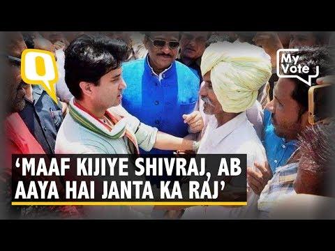 Maaf Kijiye Shivraj, Ab aaya Hai Janta Ka Raj: Jyotiraditya Scindia