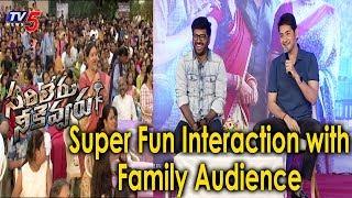 Mahesh Babu and Anil Ravipudi Interaction with Family Audience | Sarileru Neekevvaru