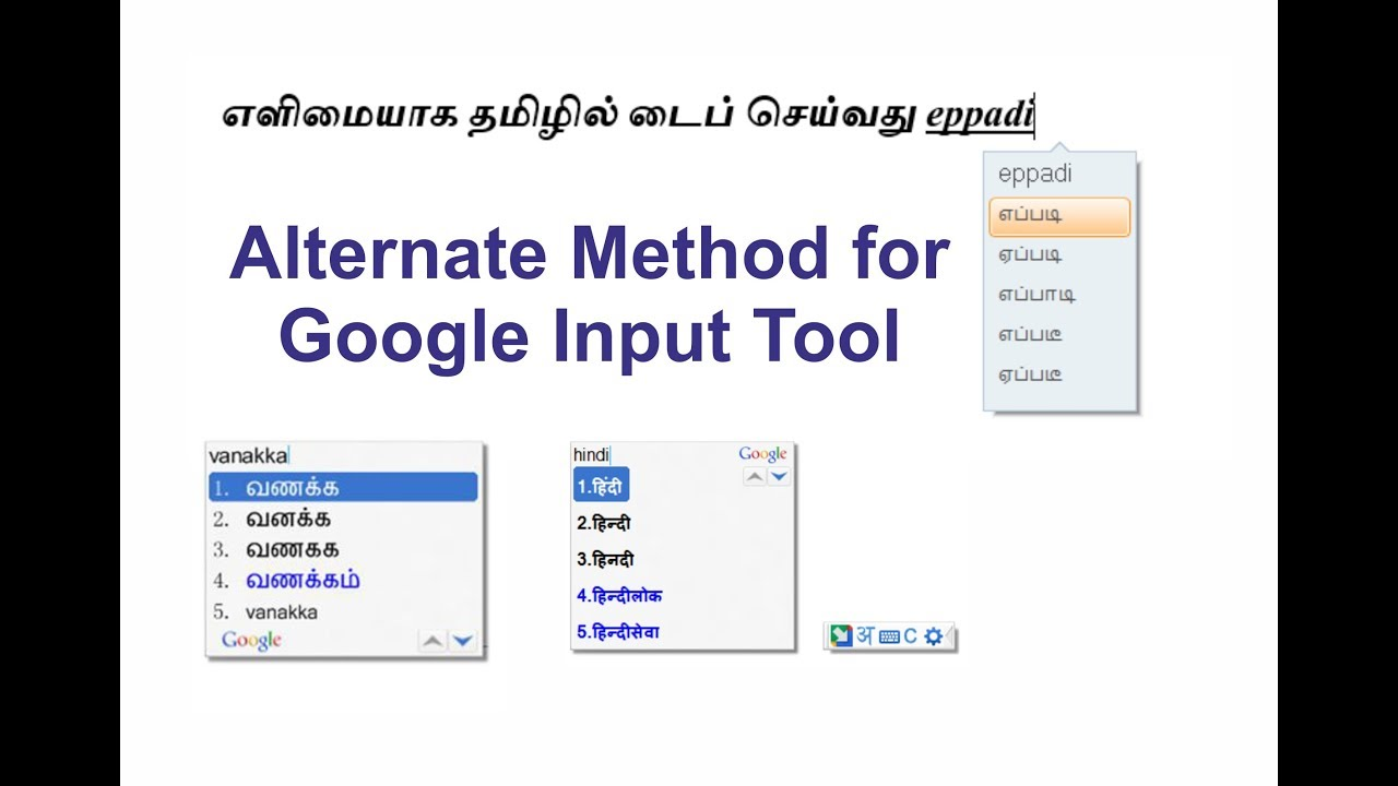 How to type Tamil in easy way (Alternate For Google Input)