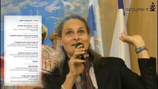 """ערב העיון על פרשת חצר אלכסנדר - הכנסייה הרוסית, פוליטיקה ונדל""""ן במדינת ישראל"""