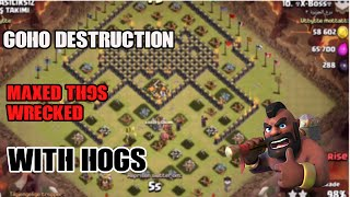 Clash of clans- MOST OVERPOWERED TH9 ATTACKING STRATEGY- MAX TH9s 3 STARRED WITH GOHO
