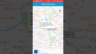 How to use APP cut off car Power screenshot 5
