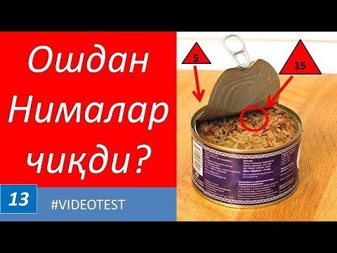 TOSHKENT PALOVI. ОШ ЕМАГАН ОДАМЛАНИ КЎРГАНМИСИЗ? #VIDEOTEST (ПРЕМЬЕРА) 13 ҚИСМ