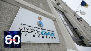 Есть одно условие: Россия сделала предложение Украине по газу. 60 минут от 18.11.19