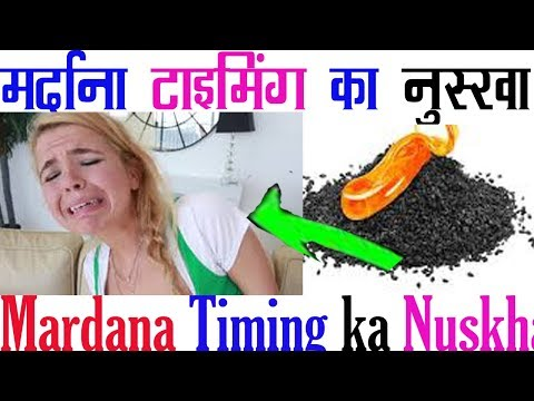 mardana-taqat-urdu|mardana-taqat-hindi|mardana-taqat-tips|mardana-taqat-ki-medicine|nafs-tight