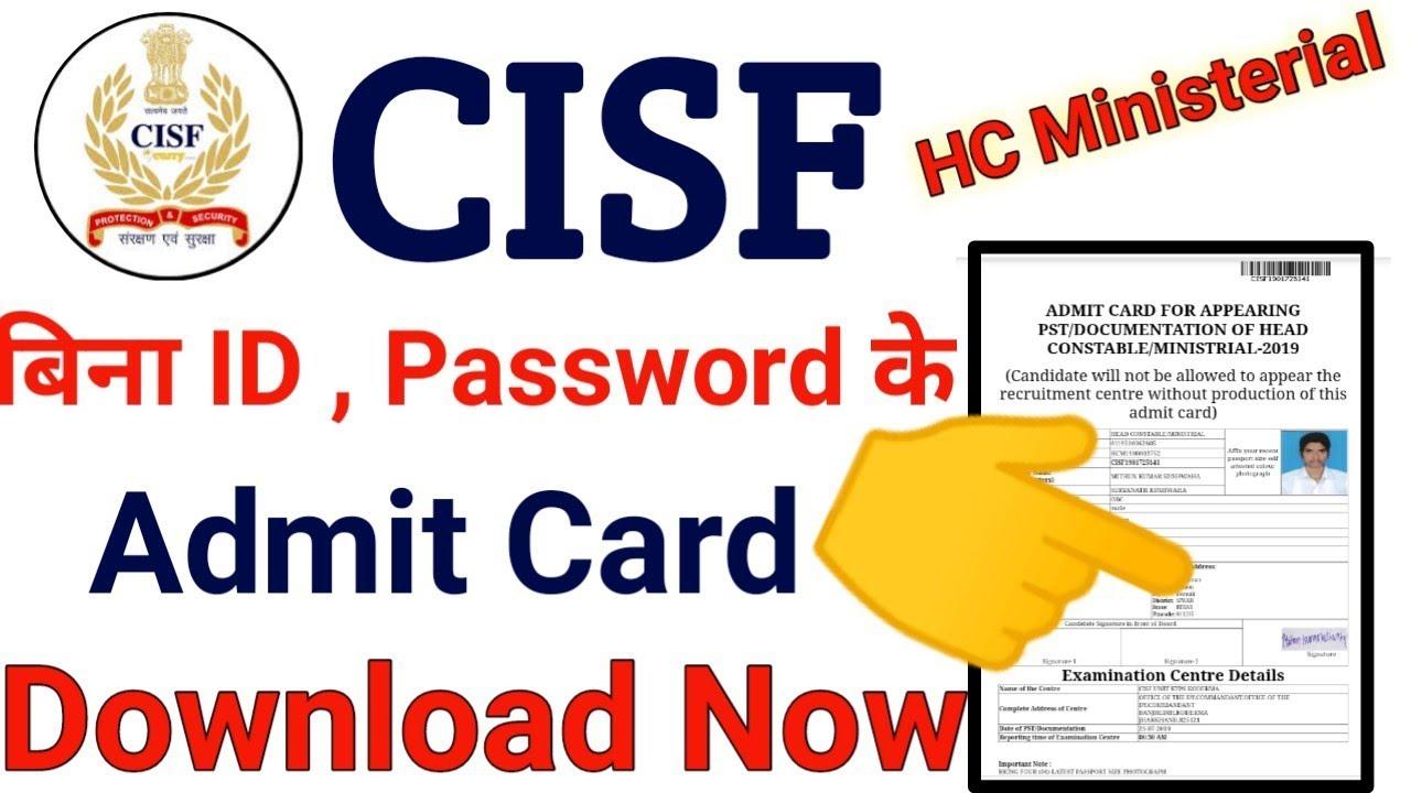 CISF Forgot ID Password   CISF HC ID Password   CISF HC Ministerial  Password Kaise Milega