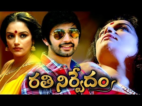 Rathi NirvedhamTelugu Full Movie HD # Telugu Movies Watch Online Free # Watch Online Movies 2017