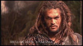 Джейсон Момоа (Jason Momoa) Биография и факты от Около Кино
