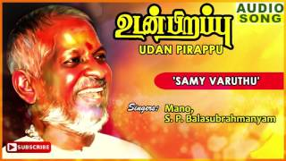 Samy Varuthu Song | Udan Pirappu Tamil Movie Songs | Sathyaraj | Sukanya | Ilayaraja | Music Master