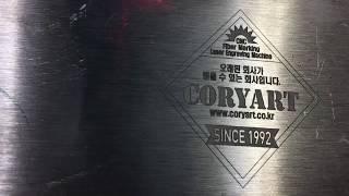 레이저마킹기 레이져각인기 알루미늄마킹 FM20 코리아트…