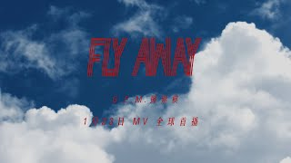 G.E.M.鄧紫棋【Fly Away】MV Teaser
