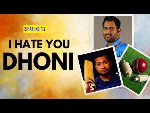 DHONI I HATE YOU - A Hardhitting Video on Bihar Sports Politics