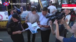 видео Автобусные рейсы: Донецк - Брянск. Пассажирские перевозки!
